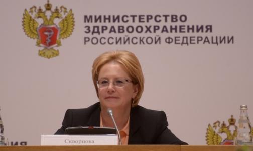 Фото №1 - Вероника Скворцова вошла в ТОП-5 министров, известных народу