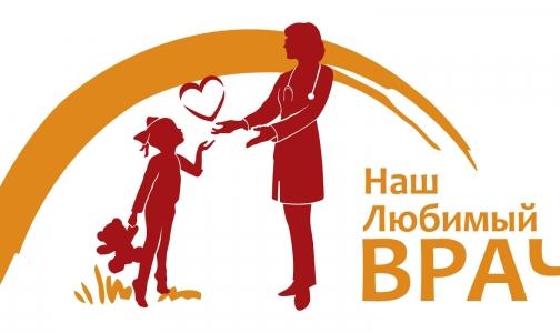 Фото №1 - В Смольном узнали, где работают лучшие детские врачи