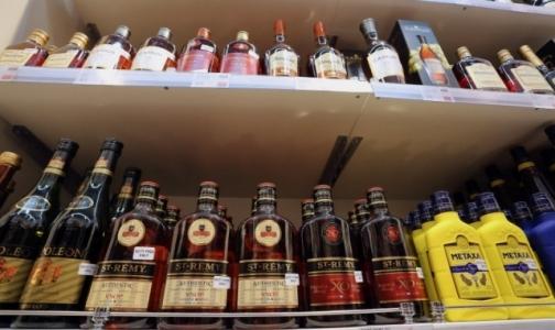 Фото №1 - Как государству бороться с пьянством, если это сокращает доходы госбюджета