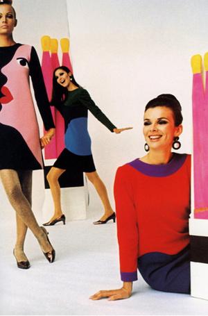 Фото №12 - Вещи-легенды: модное наследие Yves Saint-Laurent