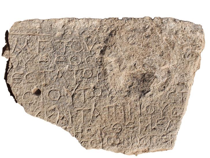 Фото №1 - В Израиле обнаружена посвященная Христу надпись