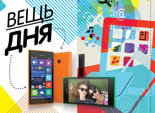 Фото №1 - Вещь дня: Селфи-смартфон Nokia Lumia 735