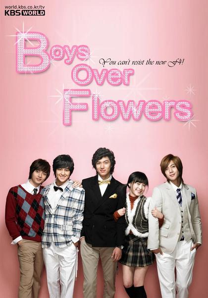 Фото №14 - Что смотрят бантаны: 30 фильмов, мультиков и сериалов, которые любят парни из BTS