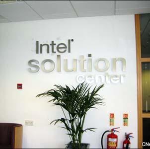 Фото №1 - Intel переезжает в Китай