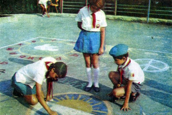 Фото №1 - Дети всей планеты