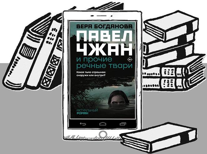 Фото №11 - 12 романов-антиутопий для тех, кто не боится заглядывать в будущее