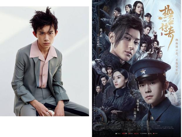 Фото №4 - Топ-100 самых красивых азиатских мужчин. Часть 7