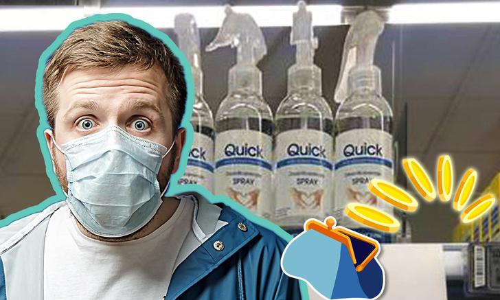 Фото №1 - В Дании придумали хитрый способ, как не дать паникерам скупить весь антибактериальный гель