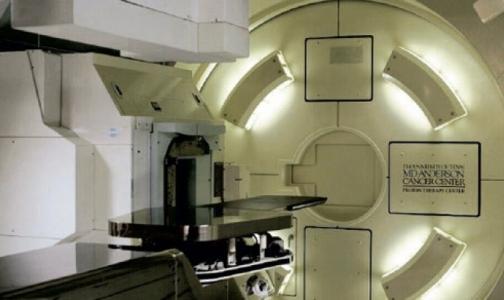 Фото №1 - Когда в Петербурге появится Центр протонной лучевой терапии