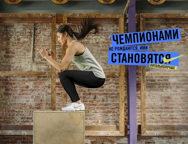Фото №5 - Nike Women Moscow в Парке Горького