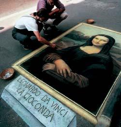 Фото №6 - Мона Лиза - путь звезды
