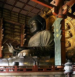 Фото №1 - В Японии почистили крупнейшую статую Будды