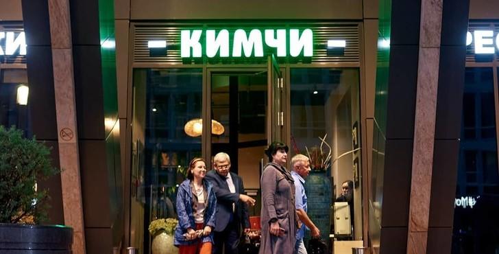 Фото №8 - Самые прикольные аниме и k-pop места в Москве и Санкт-Петербурге 😎
