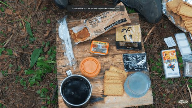 Фото №4 - Редкий сухпаек из Франции: распаковка, дегустация, масса фото