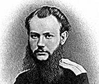 Фото №15 - Исторический рейтинг: TripAdvisor XIX века