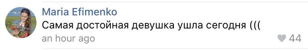 Фото №2 - Полуфинал «Холостяка»: ответ всем хейтерам Егора и встречи вне проекта