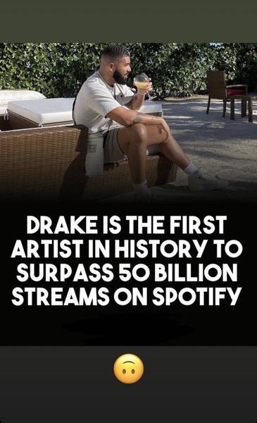 Фото №1 - Воу! Дрейк установил миллиардный рекорд в Spotify