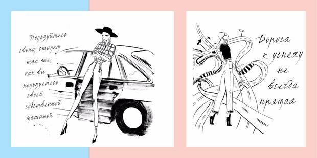 Фото №5 - #GIRLBOSS: Эксклюзивный отрывок из книги, которую впервые перевели на русский язык!