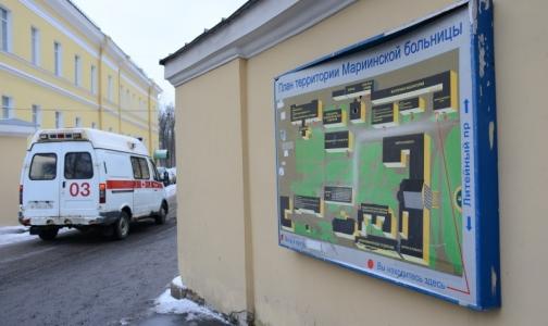 Фото №1 - Мариинская больница приступила к сносу старых корпусов