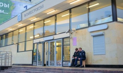 Фото №1 - Петербуржцы смогут привиться от гриппа у станции метро «Василеостровская»