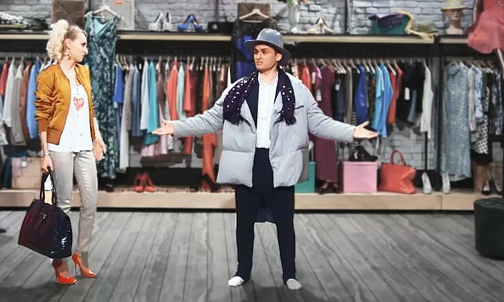 Фото №1 - Как россияне выбирают одежду: результаты глобального исследования в цифрах и картинках