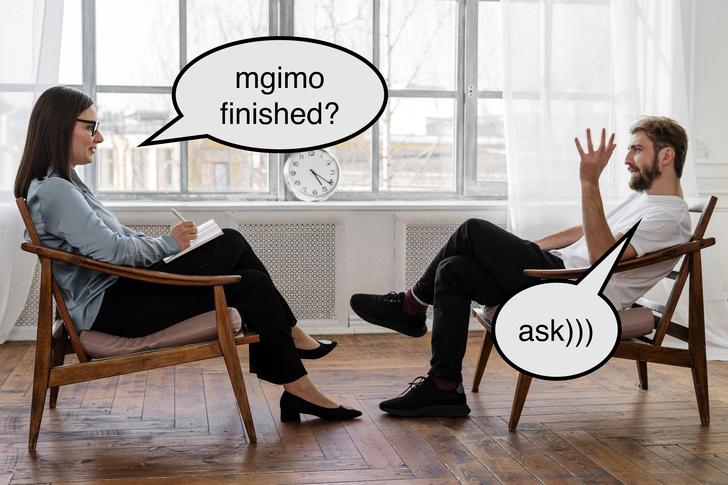 Фото №1 - 12 самых распространенных ошибок в английском языке по версии сервиса проверки орфографии