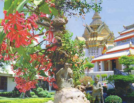 Фото №1 - Таиланд