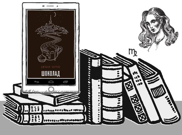 Фото №7 - Литературный гороскоп: какая книга расскажет о вашем 2021 годе