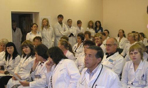Фото №1 - В Петербурге собрались онкологи со всей России