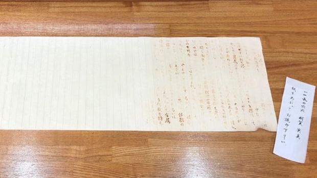 Фото №1 - Магия вне Хогвартса: студентка из Японии сдала пустой лист с сочинением и получила оценку «отлично»