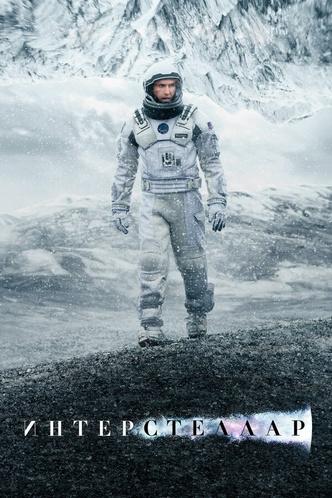 Фото №5 - Что посмотреть: 10 самых правдивых фильмов про недалекое будущее