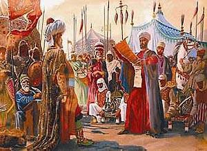 Фото №2 - Арабы, булгары и русы: встреча на Волге
