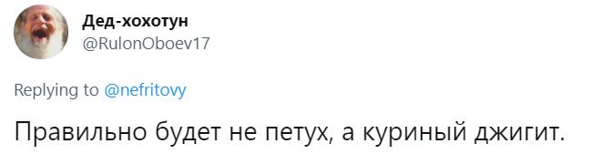Фото №14 - Лучшие шутки про Рамзана Кадырова, который объявил, что в Чечне нет петухов