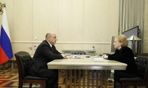 Фото №1 - «Фактически это антидот». Глава ФМБА рассказала о создании в России лекарства от COVID-19