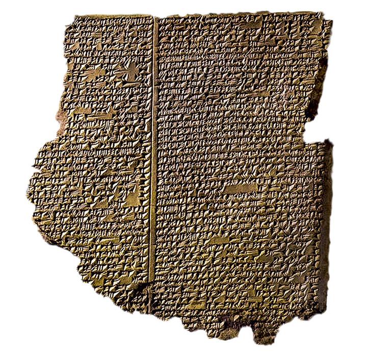 Фото №1 - Артефакт: вавилонское творение, Ирак