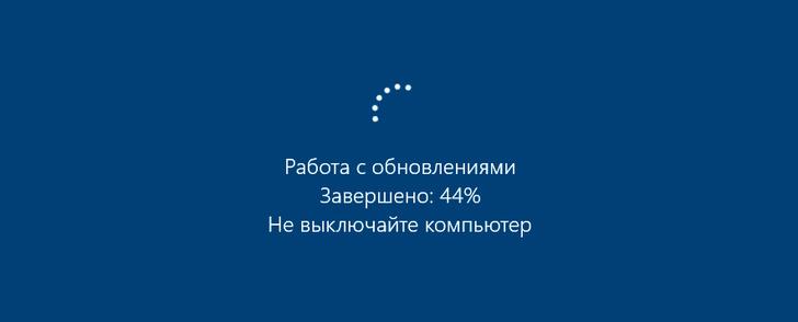 Фото №2 - 5 простых способов ускорить работу Windows
