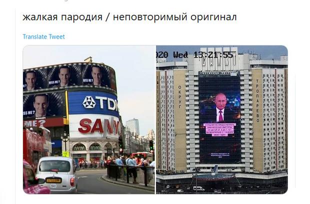 Фото №1 - Шутки и мемы о послании Владимира Путина Федеральному собранию