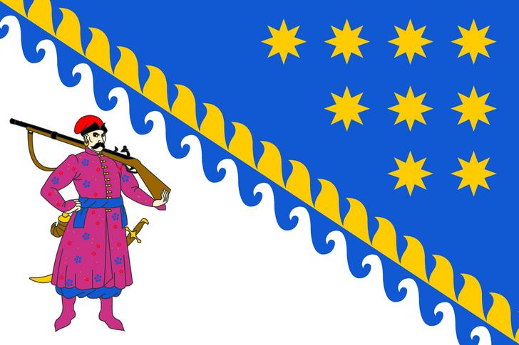 Фото №11 - 15 самых необычных флагов