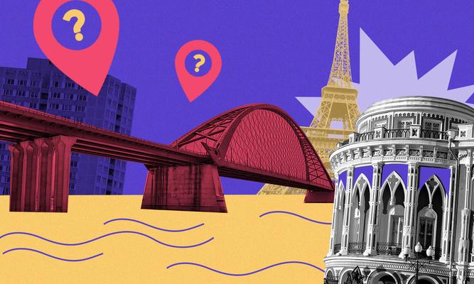 Фото №1 - Тест: угадай город по ЖК