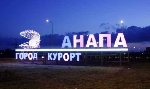Фото №1 - Петербурженка заплатит 30-тысячный штраф за избиение терапевта на курорте