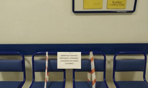 Фото №1 - Как работают больницы и поликлиники Петербурга в майские праздники