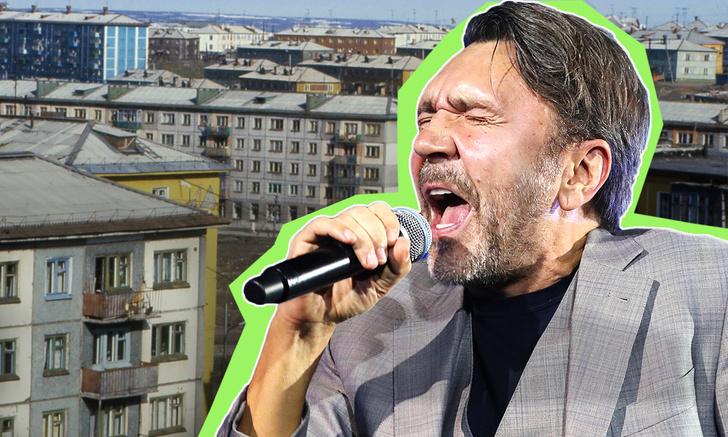Фото №1 - Шнуров написал матерные стихи про зарплатное неравенство в России. «Самокритично»— ответили в комментариях