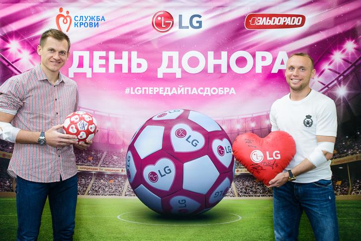 Фото №3 - В Москве стартовали футбольные Дни донора LG