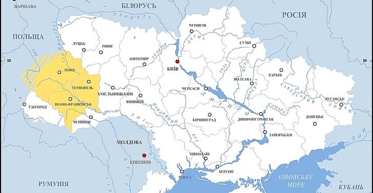 Фото №3 - Украинский национализм: история вопроса