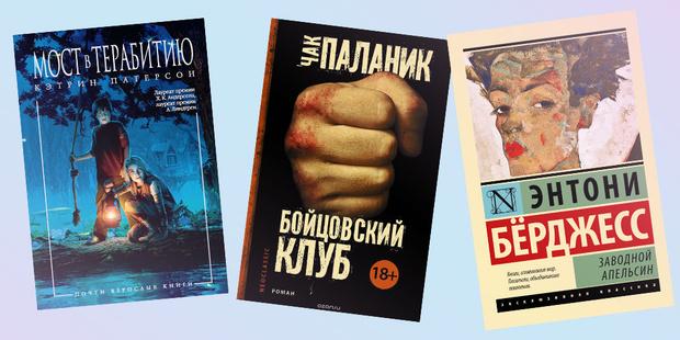 Фото №2 - Книжный челлендж: твой личный список литературы на 2018 год