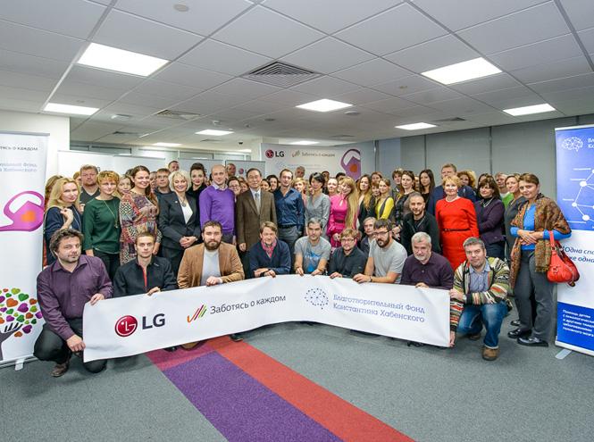 Фото №2 - LG начинает сотрудничество с Фондом Константина Хабенского