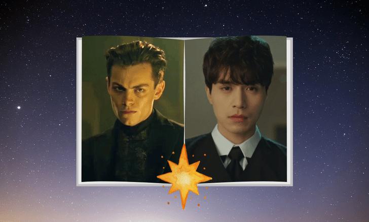 Фото №6 - Корейский ремейк сериала «Тень и Кость»: кто бы сыграл главных героев? ✨