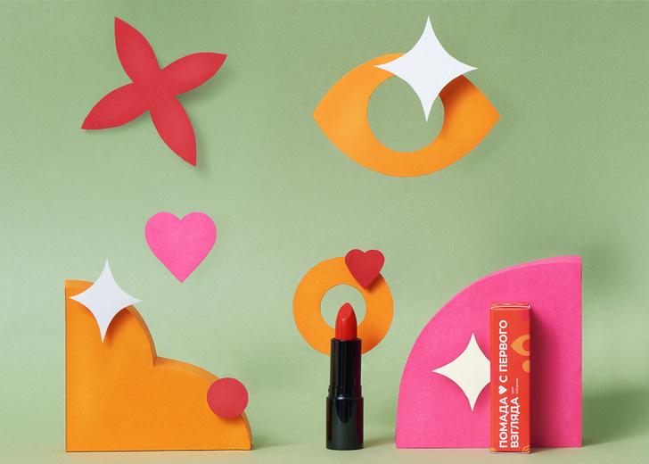 Фото №2 - Встречай бум цвета в помаде от Aliexpress и Makeup Kitchen 🔥