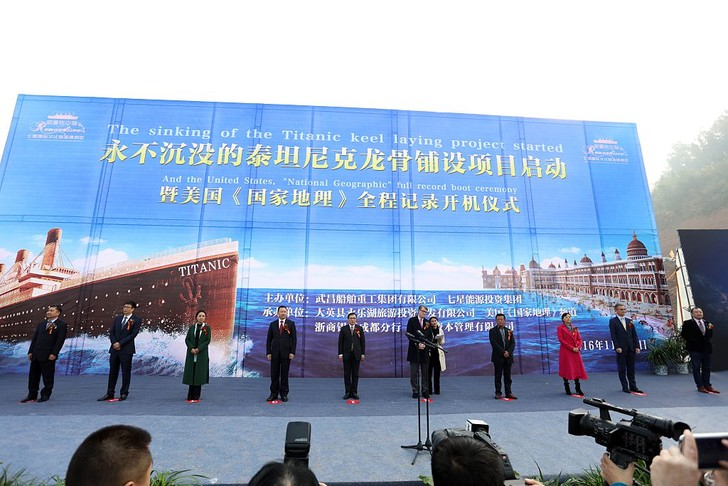 Фото №1 - В Китае строится полноразмерная копия «Титаника»