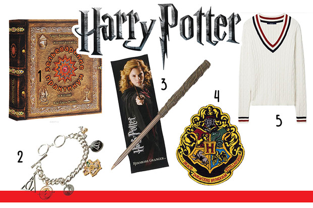 Фото №2 - Топ-10: Подарки для фанатов «Гарри Поттера»